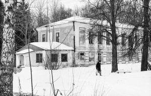 Sanatorio.