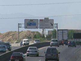 Carretera M-506.