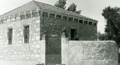 Foto antigua de la Casa Tanuchi.