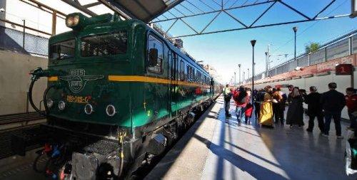 Convoy del Tren de la Fresa.