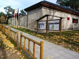 Centro de Visitantes 'Boca del Asno', en Valsaín. Foto: PNSG.