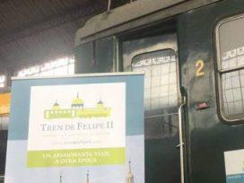 tren-felipe-ii-4-e1493285989747