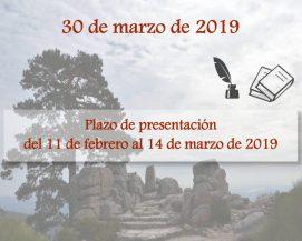 III Certamen de Narrativa del Parque Nacional.