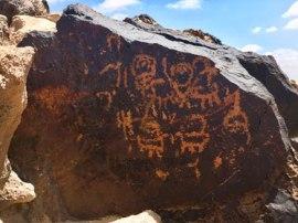 Ejemplo de los petroglifos del desierto de Negev (Israel) / Asunción de los Ríos